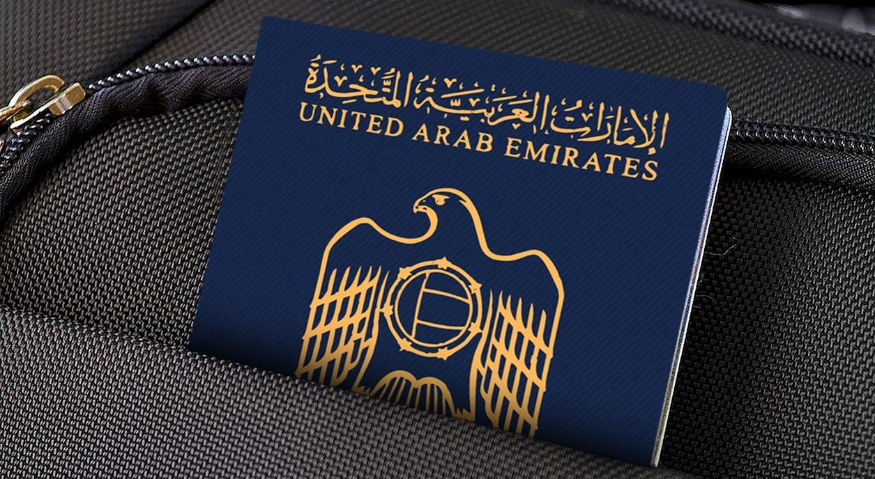 Dubai Visa and passport