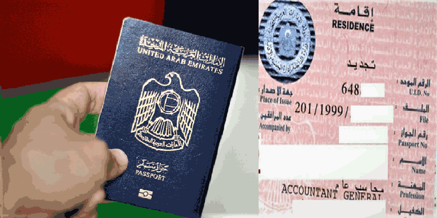 news blog uae welcomes residence visa